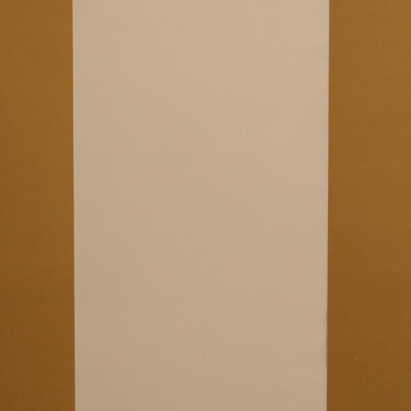 Signage Upright Panel